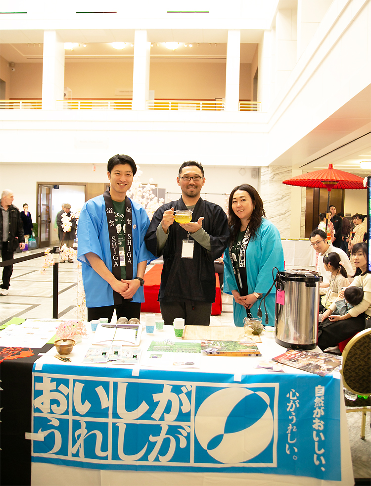 The Ohmi-tea was promoted by Shiga People.