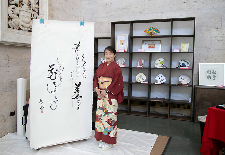 Demonstration and Booth of Master Fujii, Japanese Calligrapher