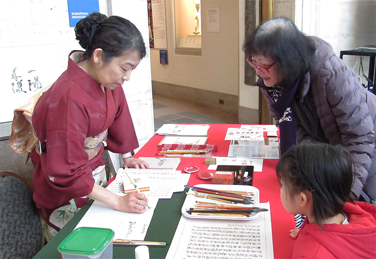 Demonstration and Booth of Master Fujii, a Japnese Calligrapher