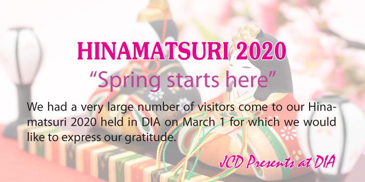 image of Hina Matsuri 2020 at DIA
