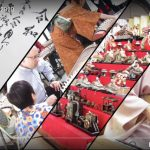 Hina Matsuri 2020 looking back on video