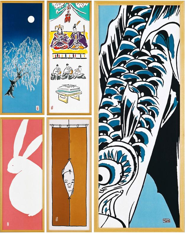 Artwork Master Kawakami
