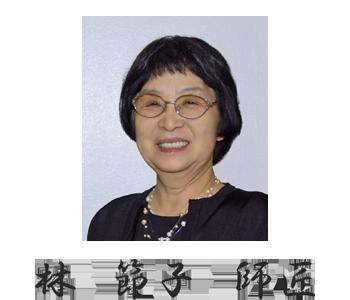Master Setsuko Hayashi Photo