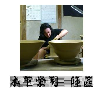 Master Eiji Kinoshita Photo